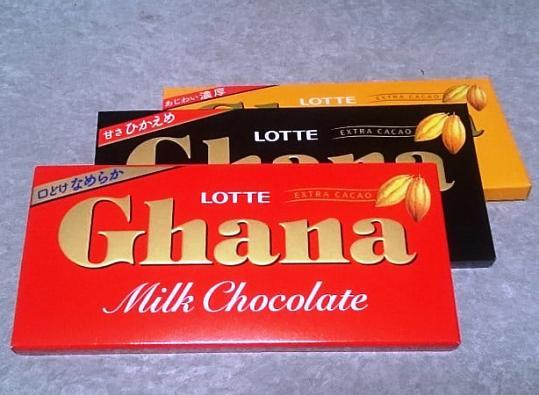 best korean snacks ghana